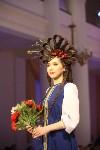 Всероссийский конкурс дизайнеров Fashion style, Фото: 36