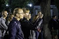 Открытие светомузыкального фонтана возле драмтеатра, Фото: 45