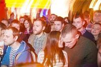 Вася Васин в Hardy баре, Фото: 14