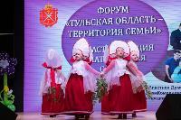 Материнская слава 2021, Фото: 58