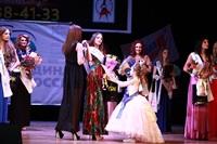 Мисс Тульская область - 2014, Фото: 496