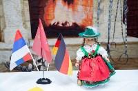 Немецкая автономия в Туле, Фото: 1