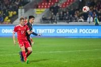 Сборная России против сборной Гибралтара, Фото: 52