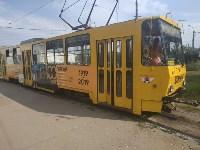 Брендированный трамвай, Фото: 1
