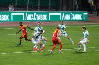 """Матч """"Арсенал"""" - """"Ахмат"""" 09.08.2020, Фото: 122"""