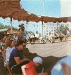 Лунапарк 1975, Фото: 3