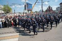 Парад Победы-2016, Фото: 256