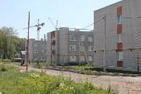 Дома для переселенцев из аварийного жилья в Донском и Узловой построили с нарушениями, Фото: 1