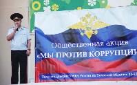 """Акция УМВД """"Мы против коррупции"""". 26 сентября 2015, Фото: 5"""