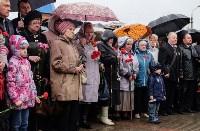 Митинг, посвященный Дню памяти погибших в радиационных авариях и катастрофах, Фото: 36