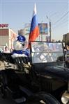 Автопробег на День российского флага, Фото: 5