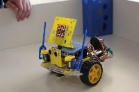 Роботы в Туле, Фото: 5