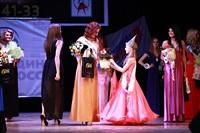 Мисс Тульская область - 2014, Фото: 425