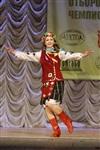 Всероссийский конкурс народного танца «Тулица». 26 января 2014, Фото: 58