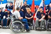 День ветерана боевых действий. 31 мая 2015, Фото: 10