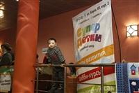 Выставка-ярмарка изделий ручной работы прошла в Туле, Фото: 40