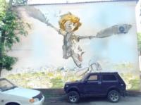 Кусочек  фантастического  мира...  Тула, ул. Первомайская,  15, корпус 2.  Автор Андрей  Михайлин (Тула). , Фото: 6