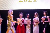Мисс Тула - 2021, Фото: 16