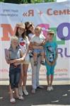 Мама, папа, я - лучшая семья!, Фото: 23
