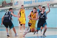 "Баскетбол ""Тула"" - ""Тула-ЩекиноАзот"", Фото: 45"