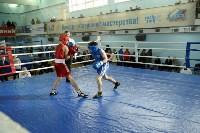 Турнир по боксу памяти Жабарова, Фото: 82