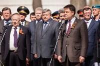 Открытие памятника чекистам в Кремлевском сквере. 7 мая 2015 года, Фото: 20