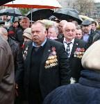 Митинг против отмены чернобыльских льгот в Туле. 26.04.2015, Фото: 19