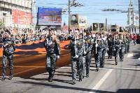 Бессмертный полк в Туле. 9 мая 2015 года., Фото: 25
