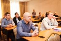 Сервисы от «МегаФон» помогут сделать бизнес эффективнее , Фото: 9