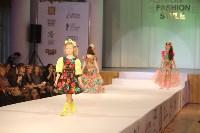 Всероссийский конкурс дизайнеров Fashion style, Фото: 71