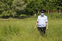 Полицейский рейд в Белоусовском парке, Фото: 10