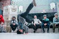 Соревнования по брейкдансу среди детей. 31.01.2015, Фото: 63