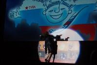 Закрытие Улыбнись Россия, Фото: 72