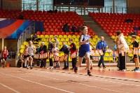 Легкоатлетическое многоборье в младшей группе (2005-2006 гг.рождения), Фото: 22