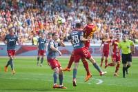 Арсенал-Локомотив 2:0, Фото: 134