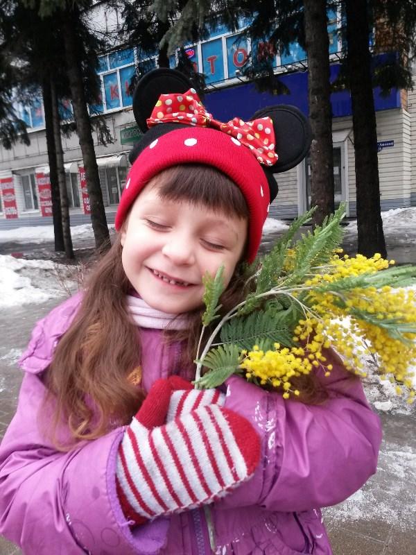 Счастье - это....когда незнакомый мужчина дарит тебе цветы.