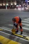 Нанесение дорожной разметки в Туле, Фото: 71