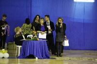 Танцевальный турнир «Осенняя сказка», Фото: 137