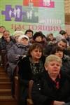 Встреча Губернатора с жителями МО Страховское, Фото: 43