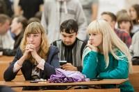 Гендиректор «Билайн» рассказал тульским студентам об успехе, Фото: 25