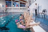 Синхронное плавание в Туле, Фото: 14