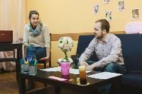 Языковые курсы ENjoy, Фото: 1