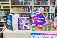 "Акции в магазинах ""Букварь"", Фото: 45"