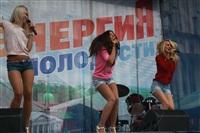 Фестиваль «Энергия молодости», Фото: 24