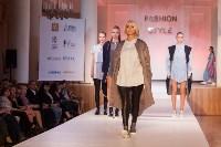 Фестиваль Fashion Style 2017, Фото: 175
