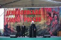 Владимир Груздев принял участие в фестивале «Поле Куликово», Фото: 85