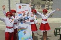День защиты детей от Госавтоинспекции, Фото: 2