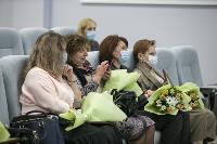 Заседание ТРО Союзмаша России, Фото: 68
