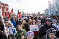 День народного единства в Тульском кремле, Фото: 49