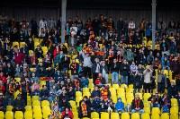 Матч Арсенал - Сочи, Фото: 110